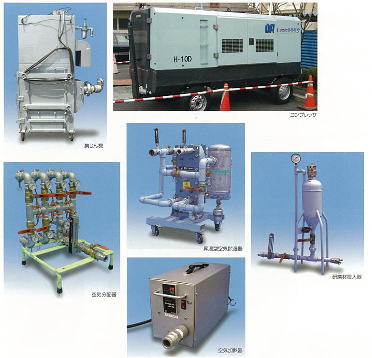 給水管工事・更生工事のトーヨー興産株式会社のライニング