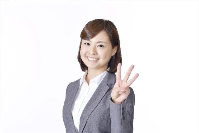 埼玉の排水管工事なら【トーヨー興産株式会社】へ~お見積もりはお気軽に~